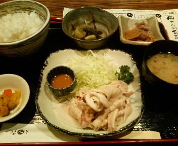 母さんの台所(竹定食)