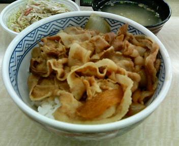 豚丼(並)