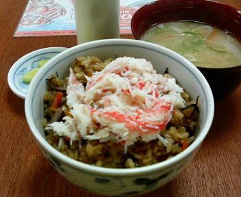 蟹五目飯と蟹汁セット