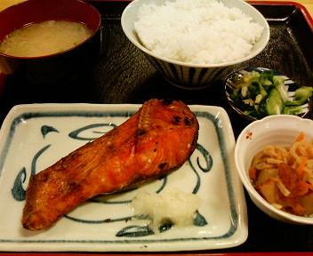 北洋紅鮭定食