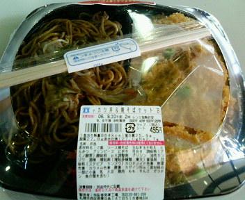 カツ丼&焼そばセットB